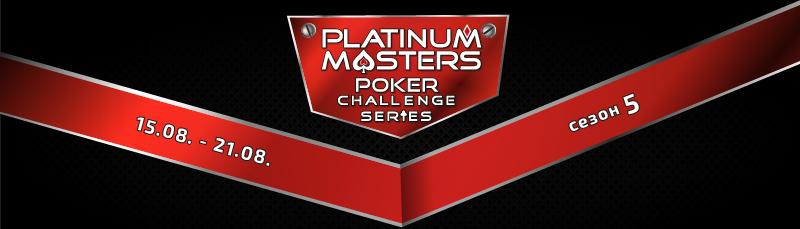 PlatinumMasters800x229.jpg