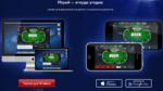 PokerGrant5.png