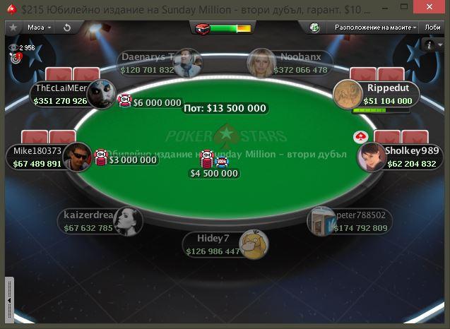 poker03.JPG